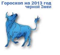 Для лошади год гороскоп на