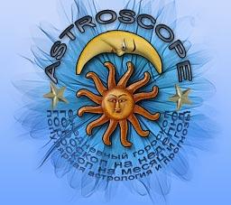 Калейдоскоп гороскопов: гороскоп, гадания, приметы, магия.