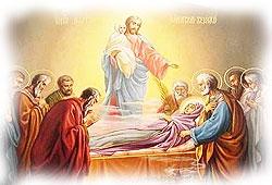 Православные праздники в августе 2013 года, Успение Пресвятой Богородицы