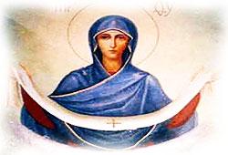 Православные праздники в октябре 2013 года, Покров Пресвятой Богородицы