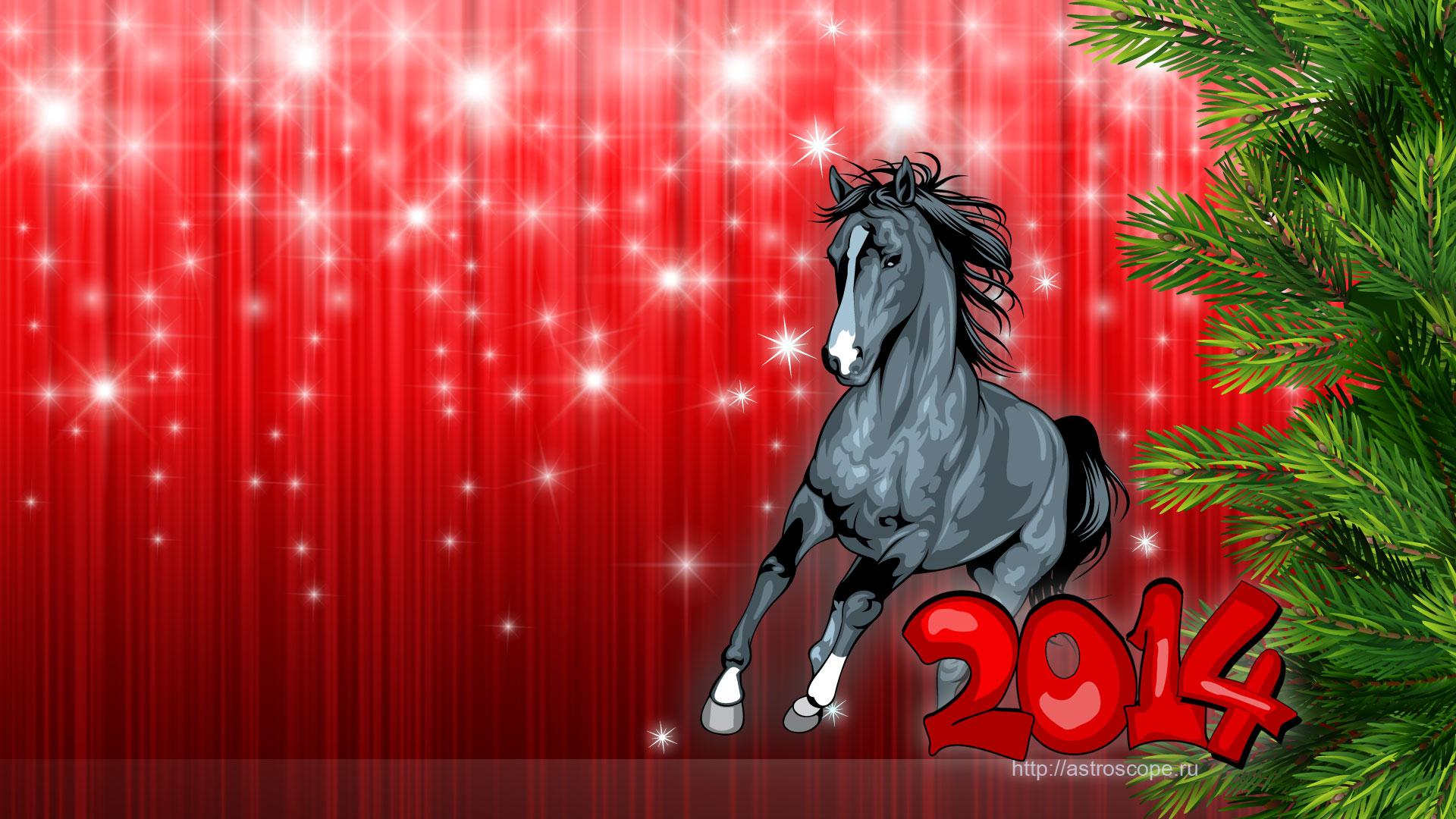 Обои Для Ноутбука Новогодние 378 240