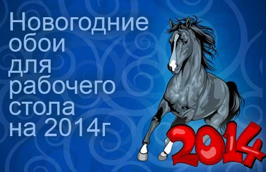 ����� ��� 2014 ���� ��� �������� �����
