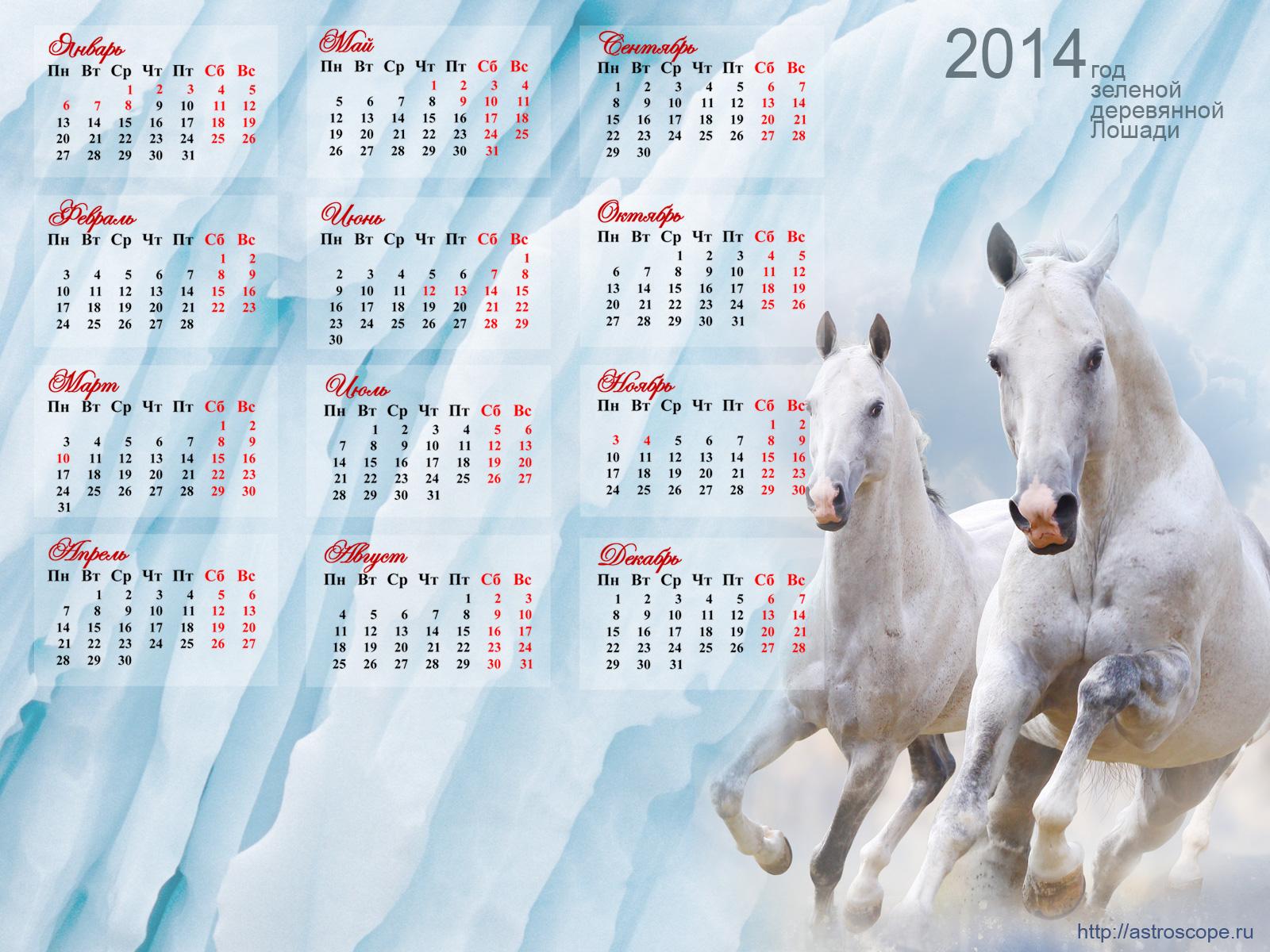 Лунный календарь на апрель 2017 год красноярск