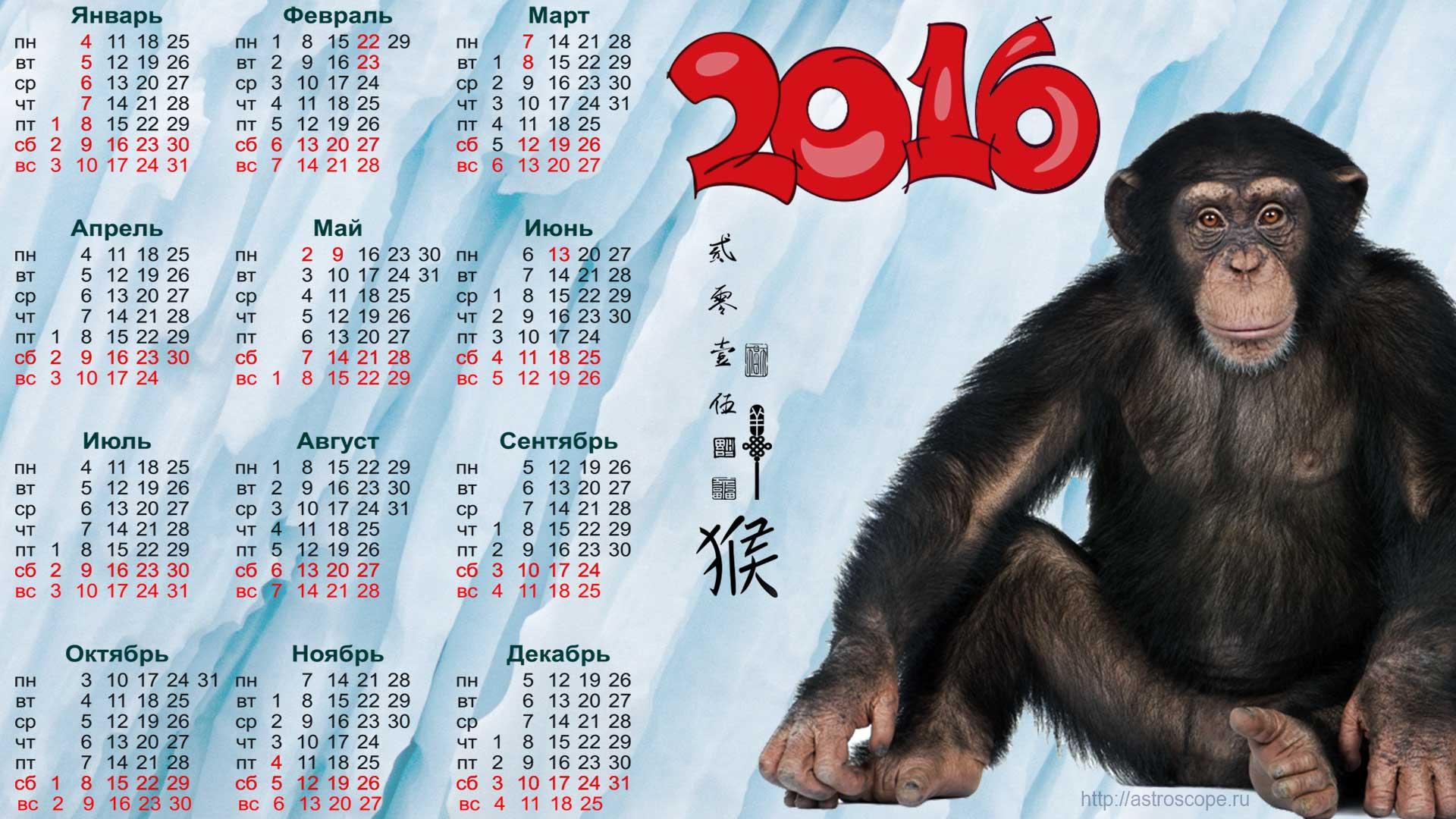 Праздники нового года в разных странах