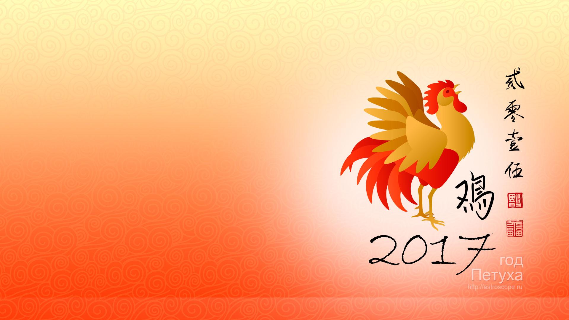 Скачать картинки 2017 год
