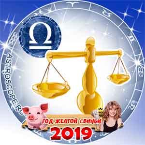 Денежный (финансовый) гороскоп на 2019 год Свиньи для всех знаков Зодиака картинки