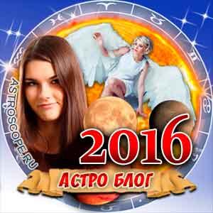 Гороскоп на 2016 год. Год Обезьяны глазами восточного мудреца