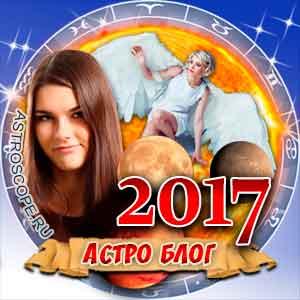 Гороскоп на 2017 год Огненного Петуха глазами восточного мудреца