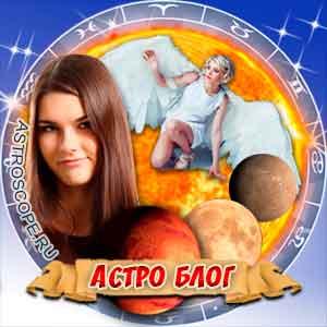 Блог на Астроскоп.Ру 2019 год Свиньи