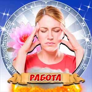 гороскоп здоровья на 2015 год Козы
