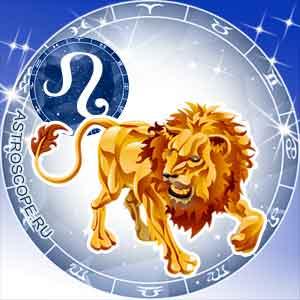 Гороскоп на Сегодня Лев