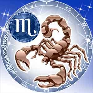 Гороскоп на Сегодня Скорпион